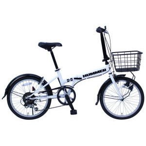 ★「ハマー20インチ折畳MTB自転車(6段ギア・ロッ...