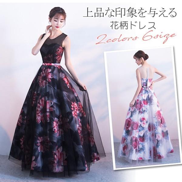 ロングドレス 花柄 演奏会 パーティードレス 結婚...