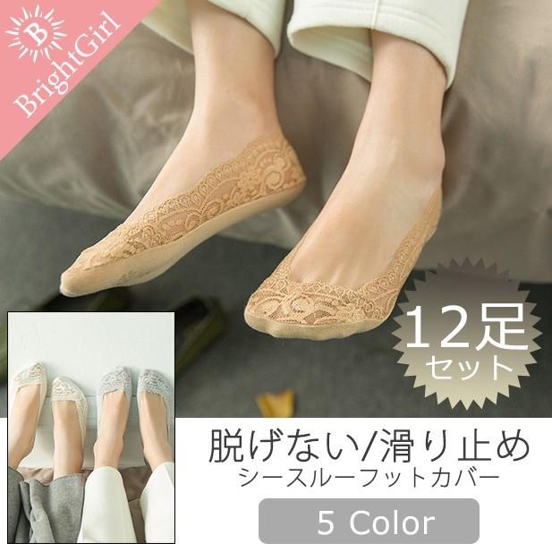 【12組セット】送料無料 レディース 靴下 脱げな...