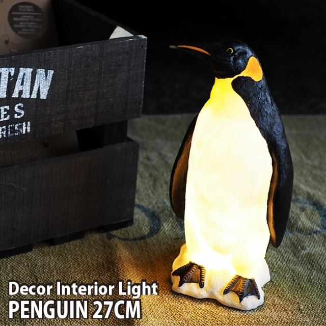 ペンギン グッズ ランプ ライト 間接照明 かわい...