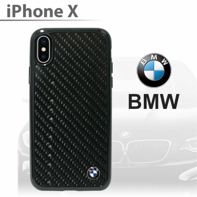 BMW・公式ライセンス品 iPhoneXケース ハードケー...