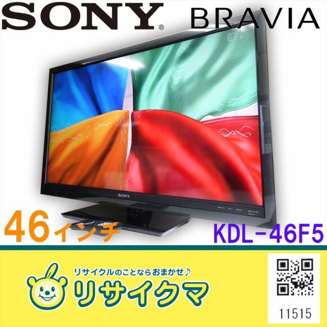 R▼ソニー 液晶テレビ 2010年 46インチ BRAVIA KD...