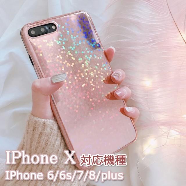 iPhone x iPhone8 iPhone7 ケース ソフトケース i...