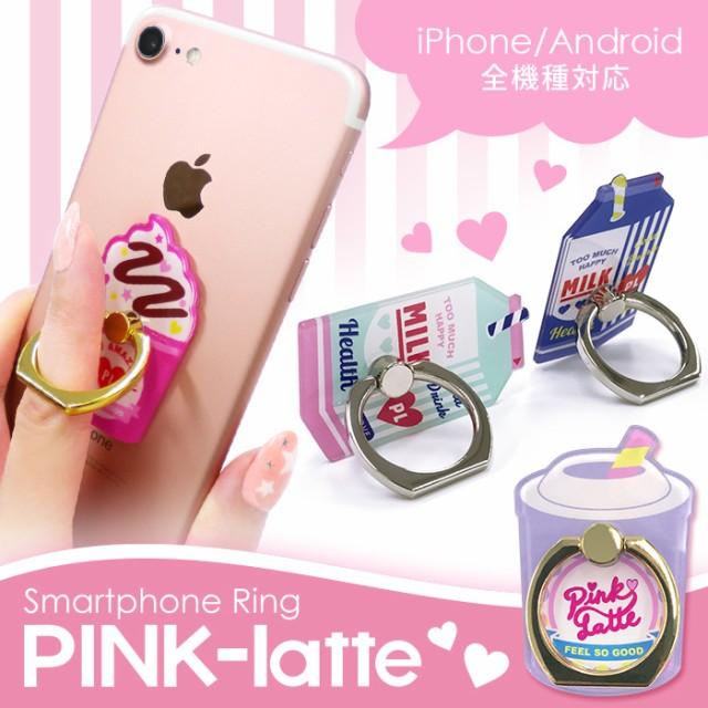 PINK-latte ピンクラテ スマホリング バンカーリ...