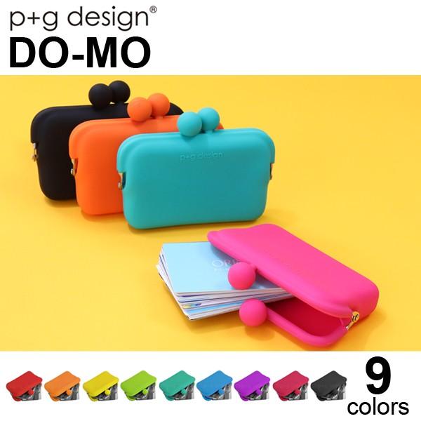ピージーデザイン ドーモ   p+g design  DO-MO シ...