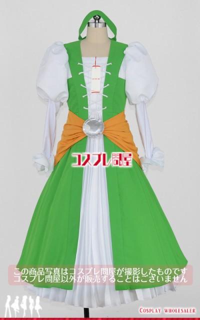 【コスプレ問屋】ドラゴンクエストXI(ドラクエ11...
