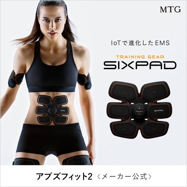 シックスパッド SIXPAD 正規品 アブズフィット2(...