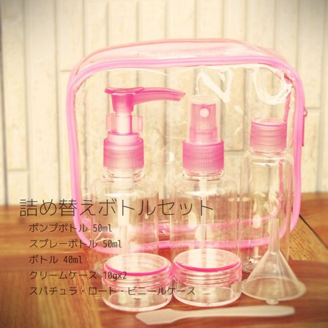 【同時購入限定価格】 カラー詰め替えボトルセッ...