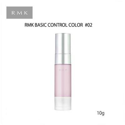 RMK/アールエムケーベーシック コントロールカラ...