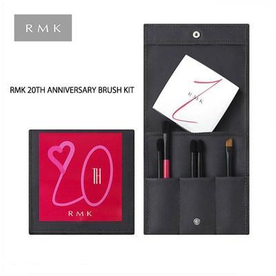 RMK/アールエムケー20th アニバーサリー ブラシキ...