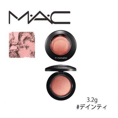 MAC /マック ミネラライズ ブラッシュ #デインテ...