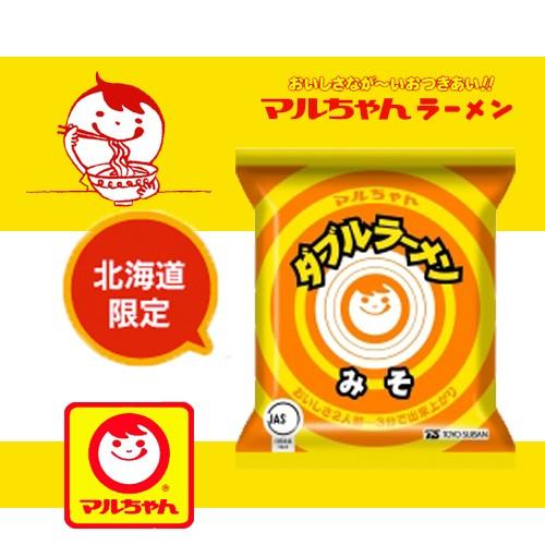 東洋水産 マルちゃん ダブルラーメン みそ味 / 北...