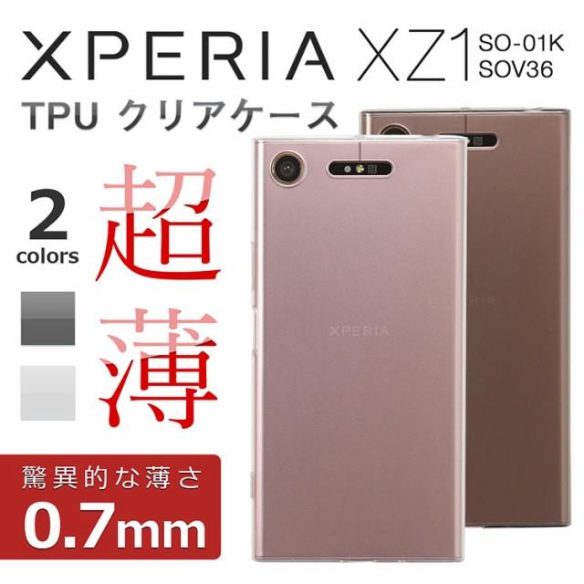 XperiaXZ1 SO-01K/SOV36 TPU クリアケース