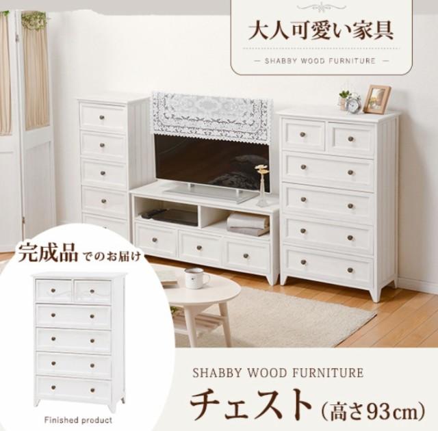 【送料無料】白家具【5段チェスト】幅60cm ア...