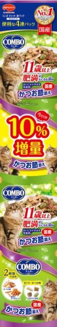在庫処分(賞味期限2018年9月)【日本ペット】コ...