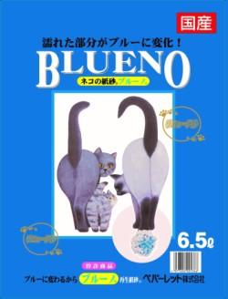【ペパーレット】ブルーノ 6.5L