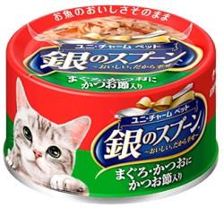 【ユニチャーム】銀のスプーン缶 まぐろ・かつお...