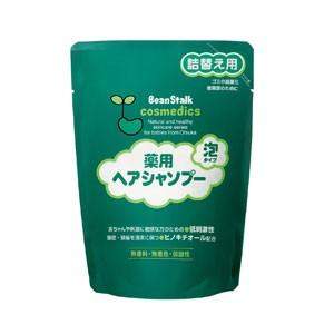 【大塚製薬】ビーンスターク 薬用 ヘアシャンプー...