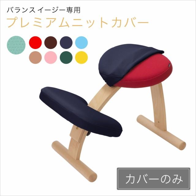子供椅子 子供用 椅子 子供 学習椅子 学習チェア ...