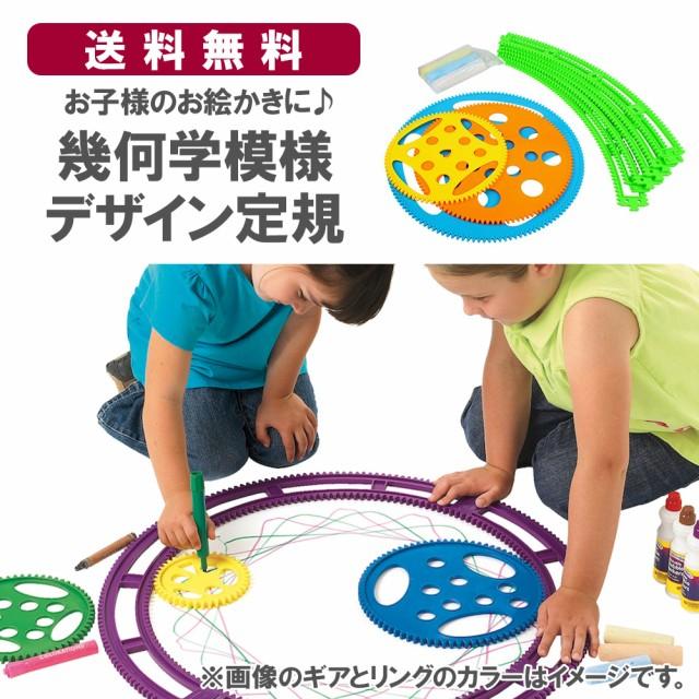 【送料無料】巨大デザイン定規 大型 スヒログラフ...
