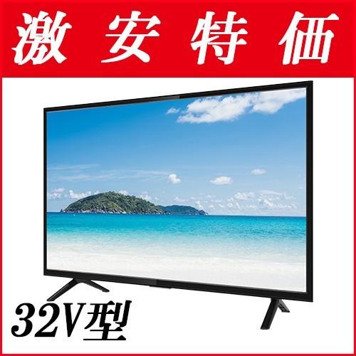 テレビ 液晶テレビ 32型テレビ 録画機能付きテレ...