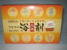 【送料無料】 ウチダの浴剤【30g×10包入】 ...