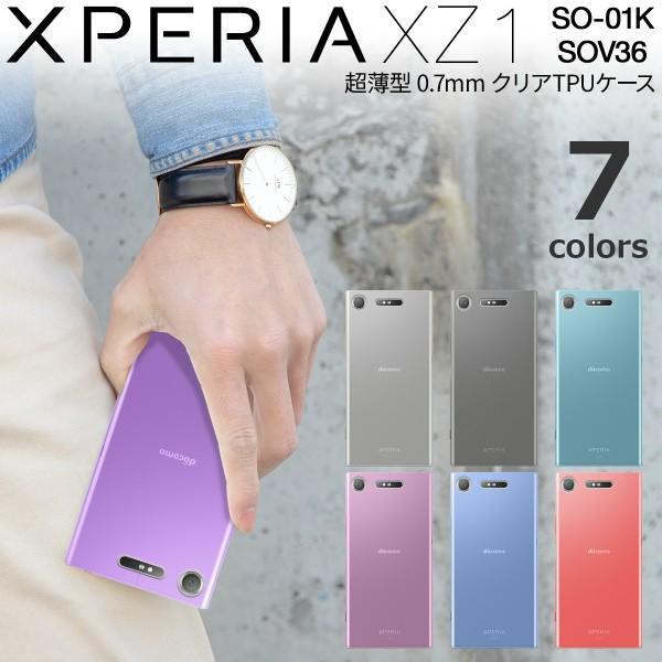Xperia XZ1 スマホケース SOV36 SO-01K クリアソ...