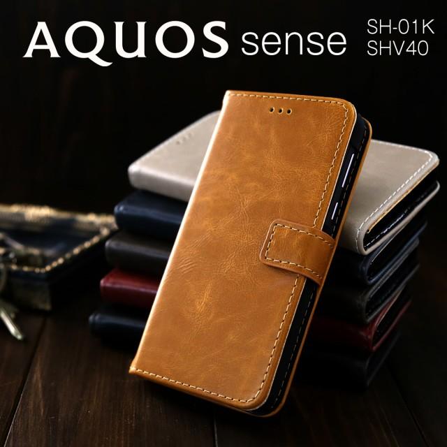 AQUOS sense スマホケース SHV40 SH-01K アンティ...