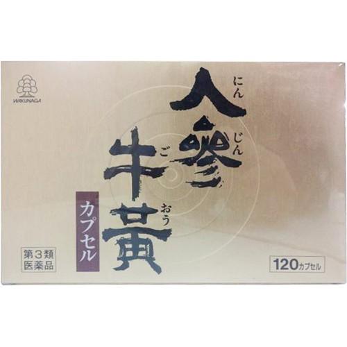 【第3類医薬品】人参牛黄カプセル 120カプセル [...