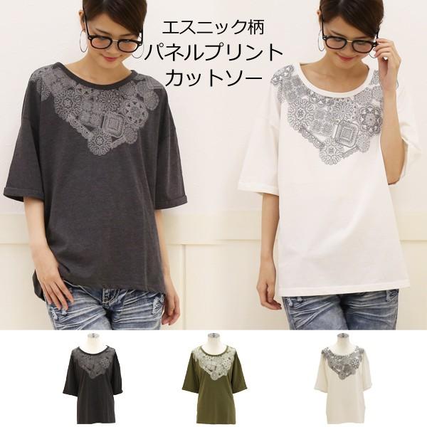 夏新作 半袖 Tシャツ パネルプリントカットソー ...