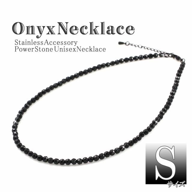 Sサイズ 38cm +5cm オニキス ブラック ネックレス...