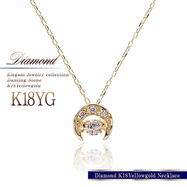 18金ネックレス ダイヤモンド ネックレス 18k ダ...