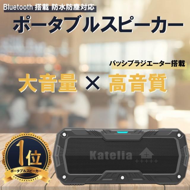 【1年保障付】ポータブル スピーカー bluetooth ...