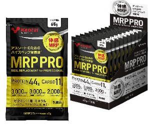 MRP PRO エムアールピープロ 65gx10袋 【プロ...
