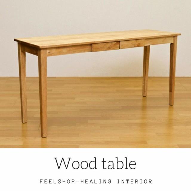 フリーデスク ウッドテーブル 木製 テーブル パソ...