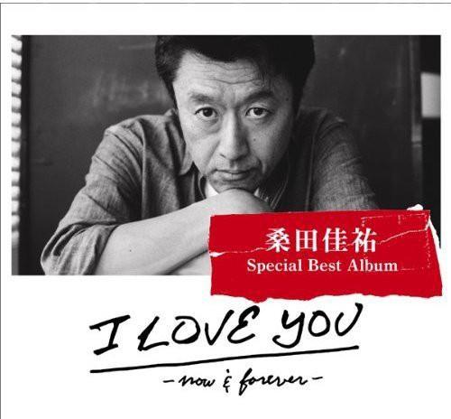 1808 新品送料無料 桑田佳祐 I LOVE YOU -now & f...