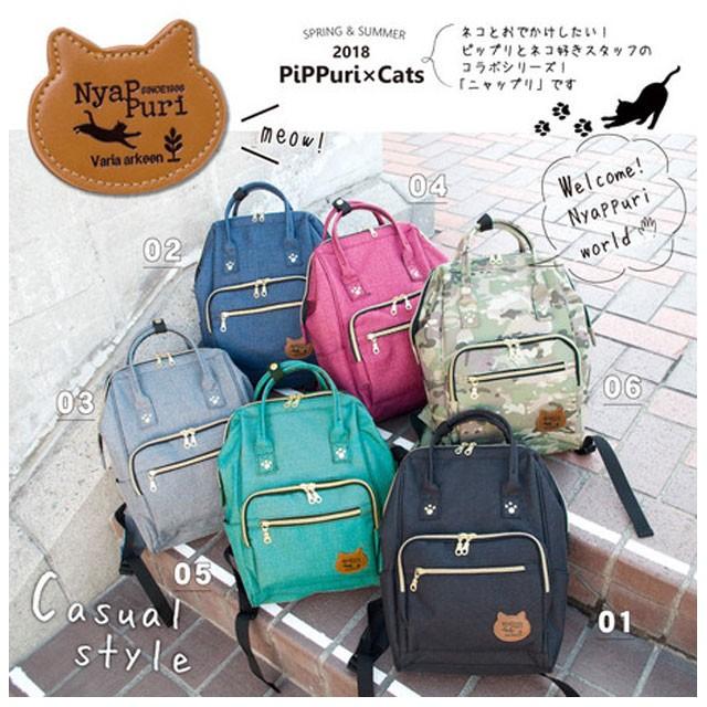 NyaPPuri (ニャップリ)ミニ〜CLASP CAT〜ネコ×...