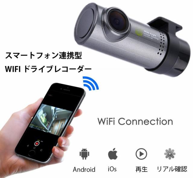 iPhoneスマホ連携型ドライブレコーダー 高画質ル...