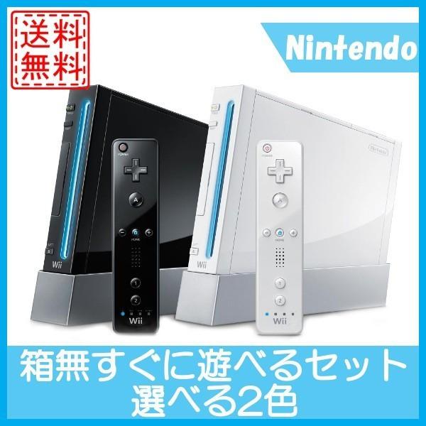 【中古】Wii 本体 箱無し すぐに遊べるセット 選...