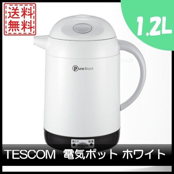 TESCOM PureBlack 電気ポット ホワイト TP18-W