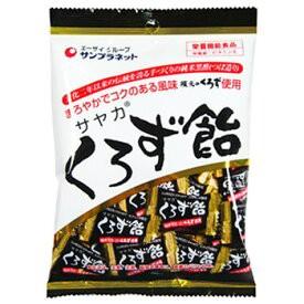 サヤカ くろず飴 65g【サンプラネット】【4973877...