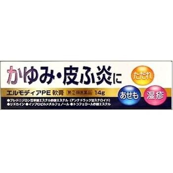 【第(2)類医薬品】エルモディアPE軟膏 14g【ジャ...