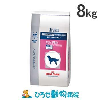 ロイヤルカナン 犬用 ベッツプラン ニュータード...