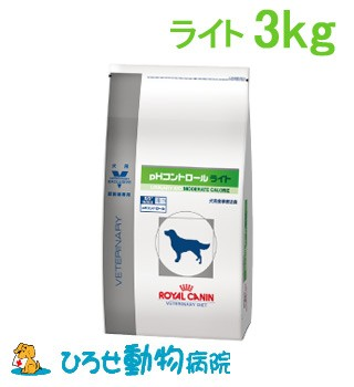 ロイヤルカナン 犬用 pHコントロール ライト 3kg...