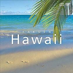 ハワイ~RAKUEN(CD+DVD) ヒーリング 音楽 癒し ...