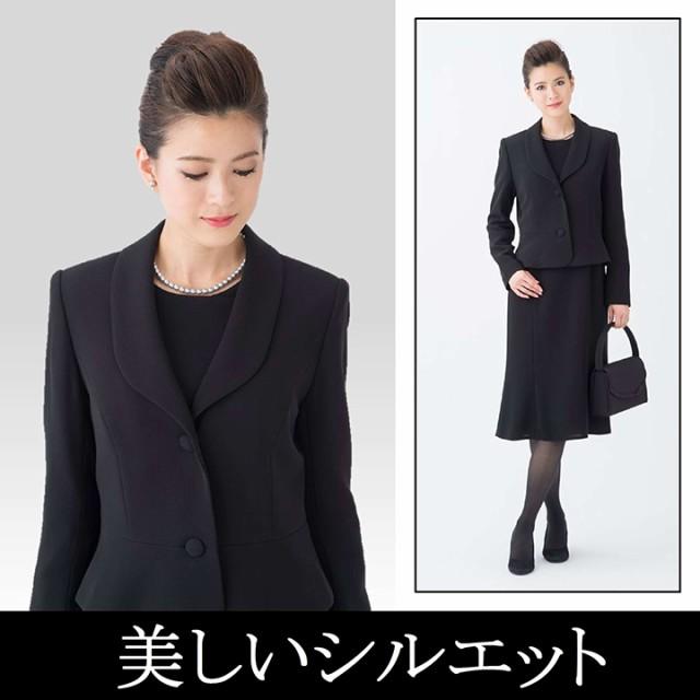 ブラックフォーマル レディース スーツ 喪服 礼服...