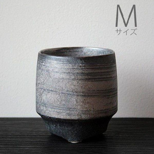 有田焼の焼酎カップ 【キハラ 香酒盃 M 晶銀かす...