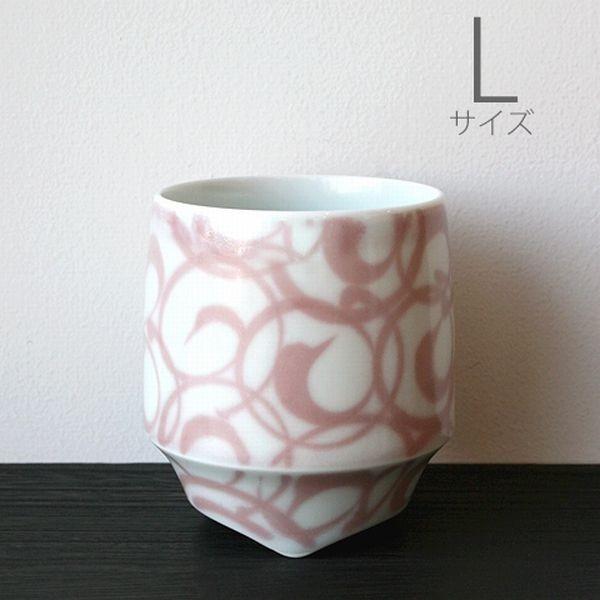 有田焼の焼酎カップ 【キハラ 香酒盃 L 赤巻紋】