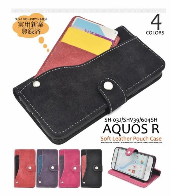 スマホケース 手帳型 AQUOS R SH-03J / SHV39 / ...