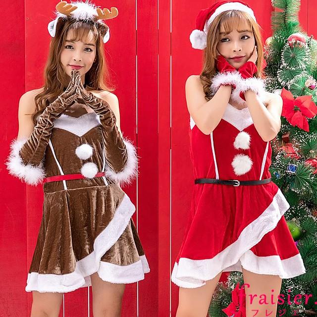 [即納][早割]サンタ トナカイ 定番 サンタ ワンピ コスプレ クリスマス 衣装 4点セット 仮装 アニマル 個性派 サンタ コスチューム